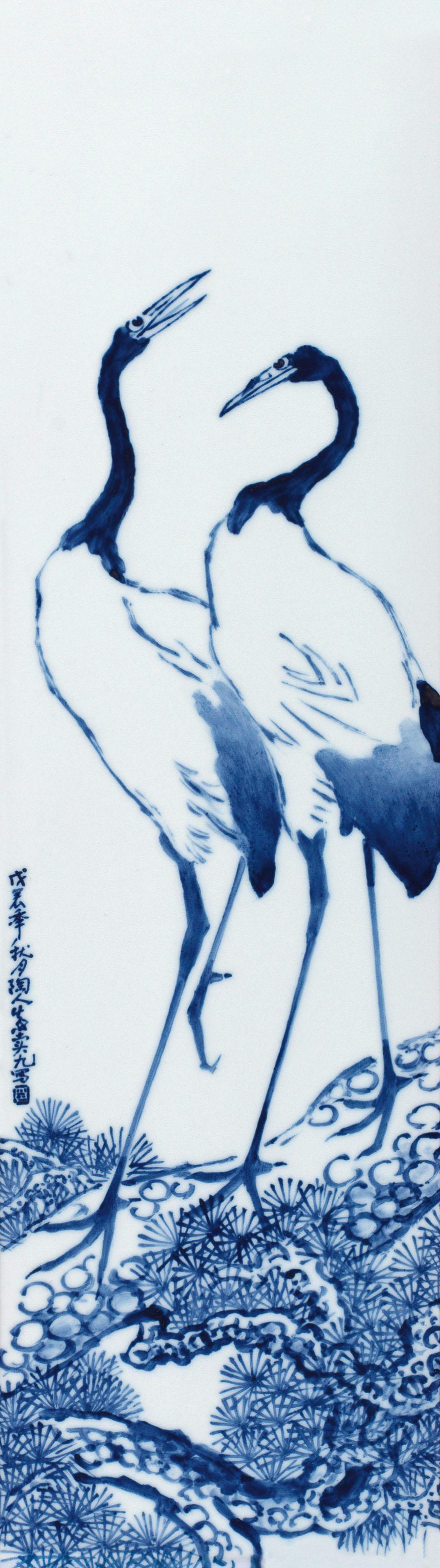 青花「双鹤图」瓷板