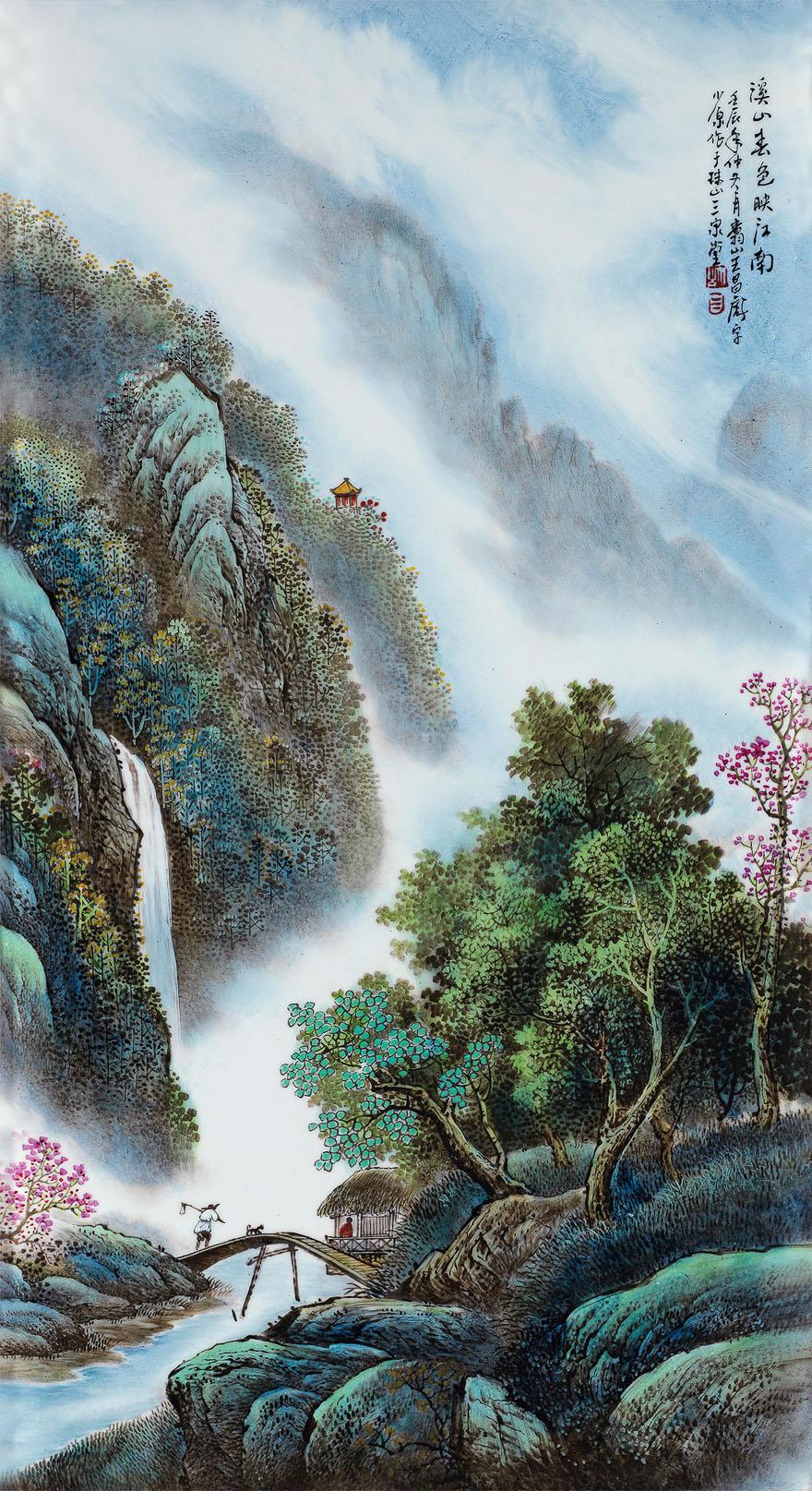 粉彩山水图瓷板