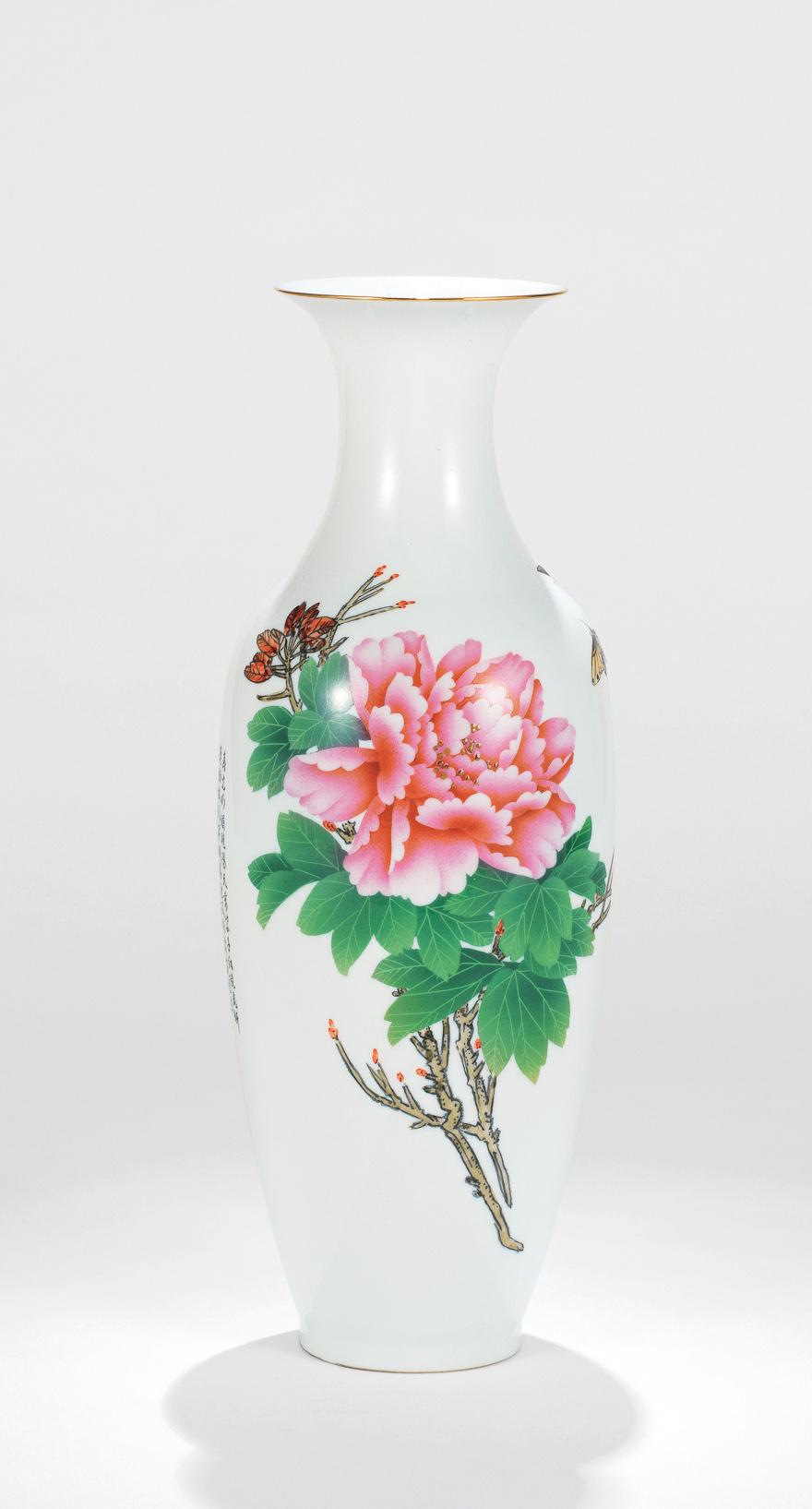 刷花牡丹图薄胎瓶