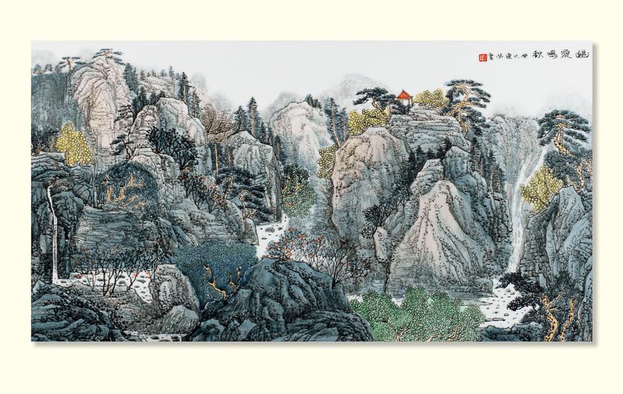 粉彩「幽泉鸣秋」瓷板
